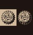 a black and white vintage beer emblem with beer vector image vector image