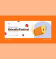 baisakhi festival cover design vector image