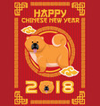 chinese new year design card vector image vector image