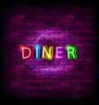 diner neon sign on the brick wall vector image