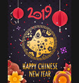 the year of the pig banner happy new 2019 year vector image