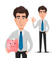 business man in office style clothes vector image