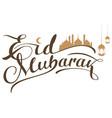 eid mubarak lettering text greeting card moon vector image