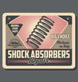 shock absorber spring car or motorcycle vector image