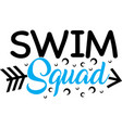 swim squad isolated on white background vector image vector image