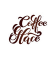 coffee glace logo handwritten lettering design vector image vector image
