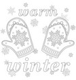 warm winter black and white poster vector image vector image