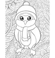 adult coloring bookpage a cartoon owl with a vector image vector image