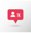 follower notification social media icon user vector image vector image