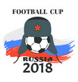 football cup russia poster vector image vector image