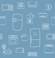 kitchen appliance set seamless background vector image
