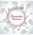 ramanad kareem invitation card arabic background vector image