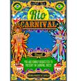 Rio Carnival Poster Frame Brazil Carnaval Mask vector image