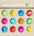 sport balls icon set vector image