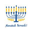 happy hanukkah hand written brush lettering vector image vector image
