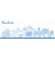 outline thessaloniki greece city skyline vector image