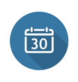 Calendar Day Icon Flat Design vector image