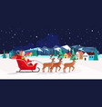 santa riding in sledge with reindeers happy new vector image vector image