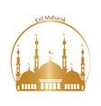 eid mubarak background vector image vector image
