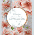 greeting card with beautiful delicate pink flowers vector image