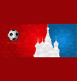 russian landmark web banner of special sport event vector image vector image