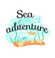 sea adventure icon isolated i on white vector image