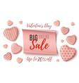 big valentines day online sale background template vector image vector image
