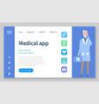 medical app on smartphone screen online vector image