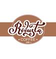 robusta coffee logo of vector image vector image