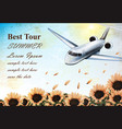 summer vacation card with tropic plane flying over vector image vector image