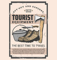 tourist equipment hikking boots camp knife pot vector image