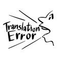 word expression for translation error vector image
