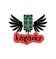 isolated on white karaoke emblem with one green vector image