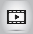 play icon play video in flat style simple vector image vector image