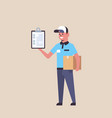 postman in uniform holding cardboard parcel box vector image
