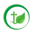 the logo is a sprout of faith vector image vector image