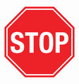 wall red stop sign eps10 vector image vector image