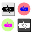 battery flat icon vector image