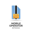 botswana mobile operator sim card with flag vector image vector image