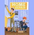home repair construction and renovation service vector image vector image