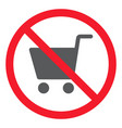 no shopping glyph icon prohibition and forbidden vector image