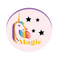 rainbow unicorn stars colorful fantasy vector image vector image
