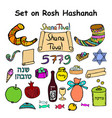 set of graphic color of elements on rosh hashanah vector image