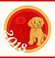 chinese new year tunnel greeting card three vector image