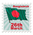 national day of Bangladesh vector image vector image