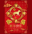 paper art and craft of happy chinese new year vector image vector image