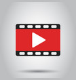 play icon play video in flat style business vector image vector image
