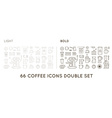 set thin and bold coffee elements and coffee vector image vector image