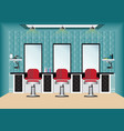 barber shop with barber chair and mirror vector image