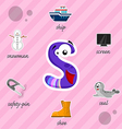 Letter S with words vector image vector image